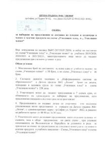 obqva_11
