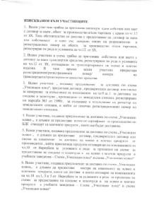 obqva_12