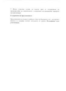obqva_13
